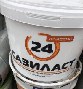 Сазиласт 24 фасадный герметик