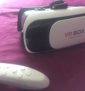 Vr-Box 2.0
