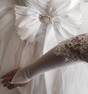 Свадебное платье+перчатки