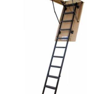 Металлическая лестница 70/120/280