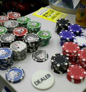 Покер (шифки)