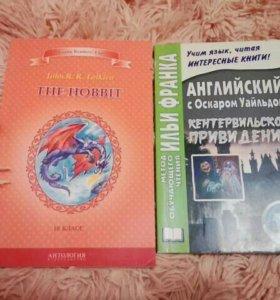 Книги на английском
