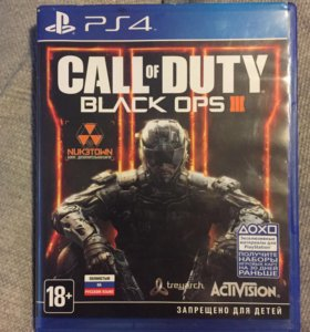 Call of Duty Black ops III PS 4