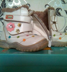 Ботинки щима