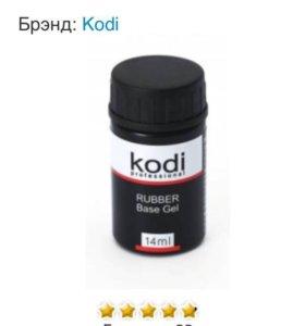 База Kodi 14мл