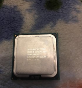 Intel core 2 duo Slapc Malay E7200