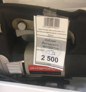 Электролобзик интерскол мп 100/700