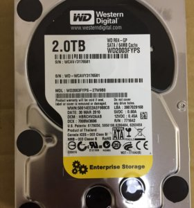 WD Enterprise Storage 2 ТБ WD2003FYPS