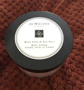 Jo Malone Wood Sage&Sea Salt Body Creme