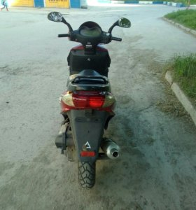 Скутер Racer wuben