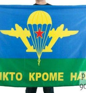 Флаг вдв разведка военная