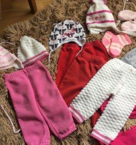 Штаны,кофты, шапки, варежки!на девочку 6-9 месяцев