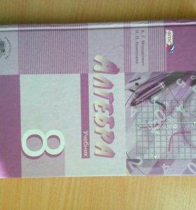 Учебник, математика