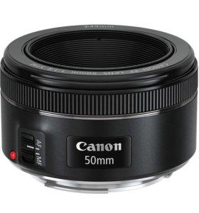 Объетив CANON 50mm 1/8 STM + светофильтр