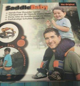 Седло Saddlebaby / наплечное сиденье / переноска