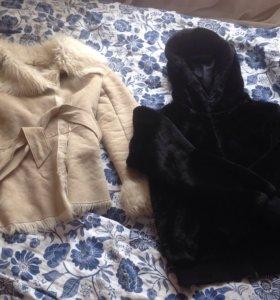 2 куртки за 400