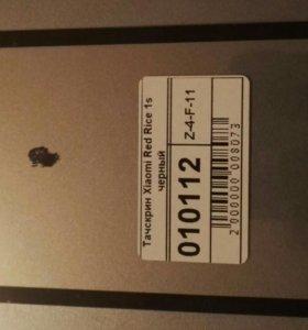 Тачскрин для телефона Xiaomi Red Rice 1s