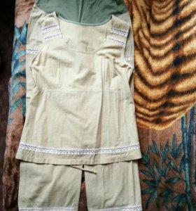 Летний костюм для беременных 48р.
