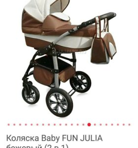Коляска 2 в 1 Baby FAN JULIA