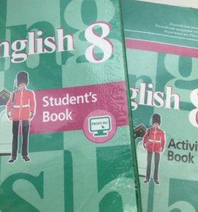 Англ. язык 8 класс (2 книги)