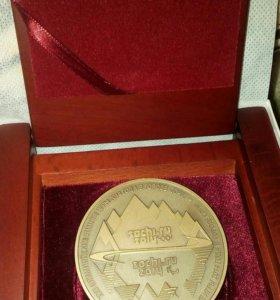Медаль за Организацию Олимпийских игр 2014г