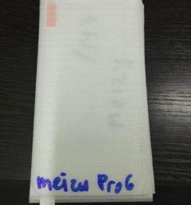 Стекло защитное meizu pro 6