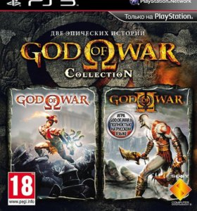 God of war 1,2 PS 3