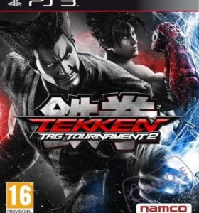 Tekken tag tournament 2 PS 3
