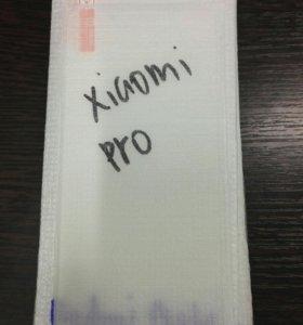 Защитное стекло xiaomi pro