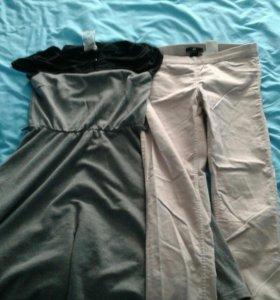 Одежда на 44-46р пакетом