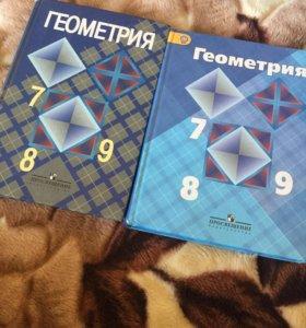 Продам геометрию