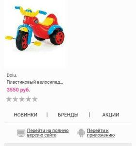 Новый детский велосипед