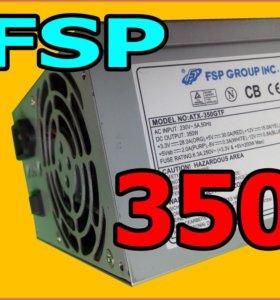 Блок питания 350W FSP ATX