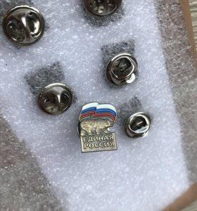 Фрачник Значок ЕДИНАЯ РОССИЯ