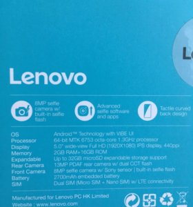 Lenovo S1la40