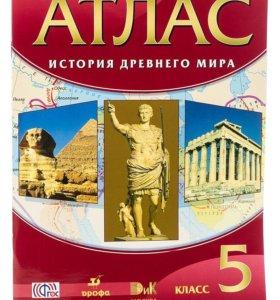 Атлас по истории , 5 класс