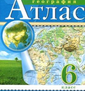 Атлас по географии , 6 класс