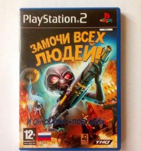 Destroy All Humans для PlayStation 2