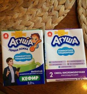 Агуша кефир и кисломолочная 2