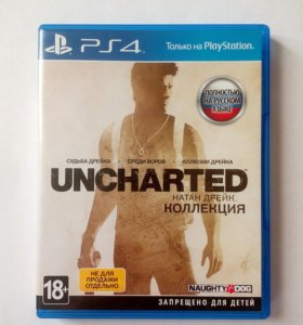 Uncharted для PlayStation 4