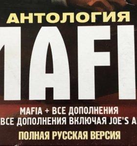 Игра на ПК MAFIA+MAFIA ll