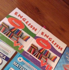 Пособия по английскому за 5 и 6 класс