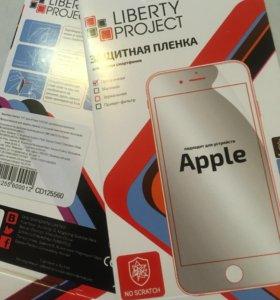 Защитные пленки и стекла iPhone 5,5s,SE