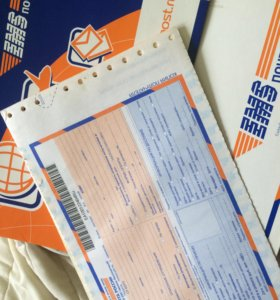 Бланки и конверты EMS