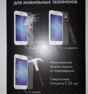 Защитное стекло на IPHONE 6 /6S /7