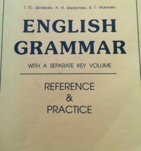 Учебник English