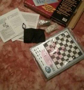 Шахматы обучающие новые.