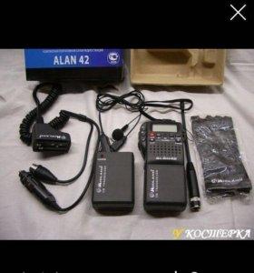Радиостанция Алан 42