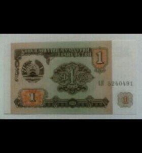 Банкнота* 1 рубль 1994 г.Таджикистан
