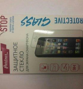 Защитные стекла для iphone в ассортименте